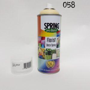 Краска флористическая (058)