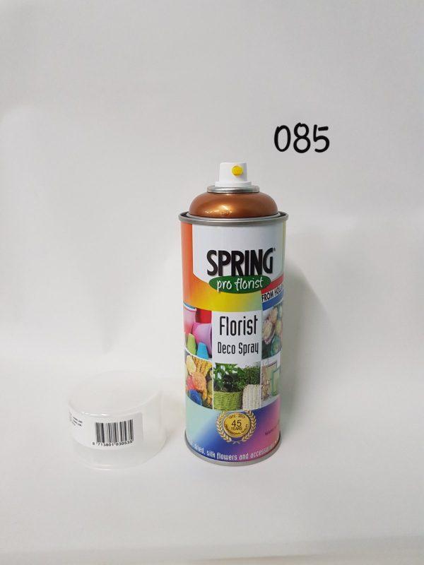 Краска флористическая (085)