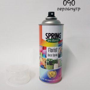 Краска флористическая (090 перламутр)