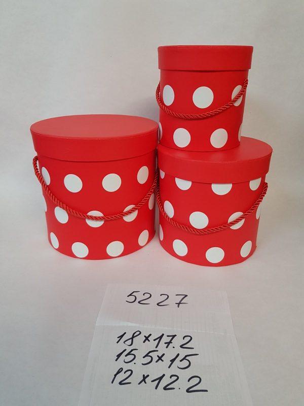 Коробки 5227