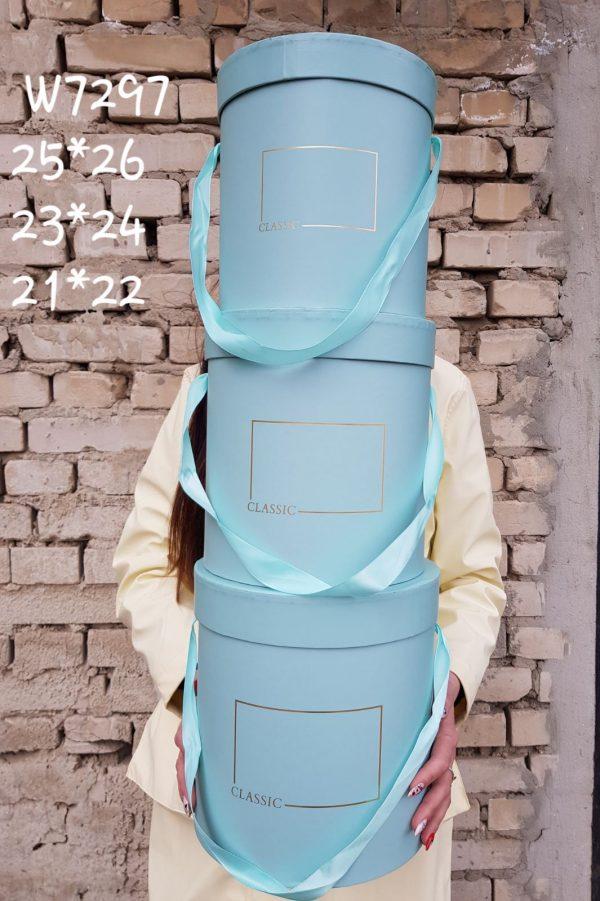 Коробки W7297