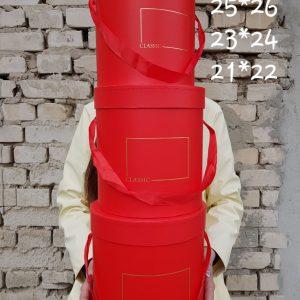 Коробки W7299